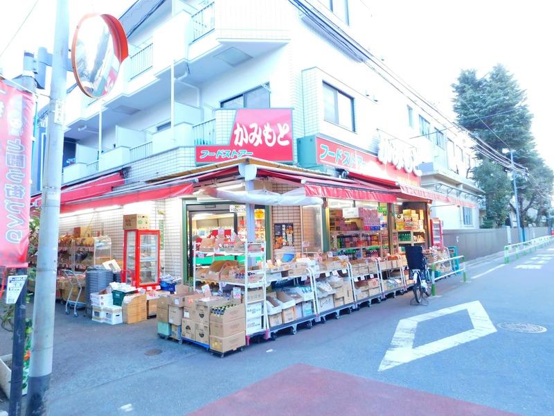 インペリアルガーデンの周辺の食品スーパー、コンビニなどのお買い物1枚目