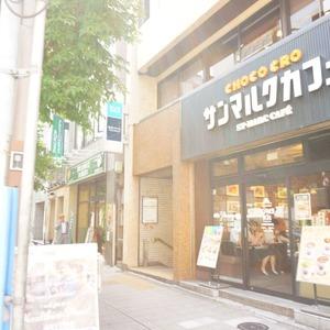 グリーンパーク日本橋堀留町のカフェ