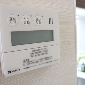 グランドメゾン根津参道(6階,4980万円)の浴室・お風呂