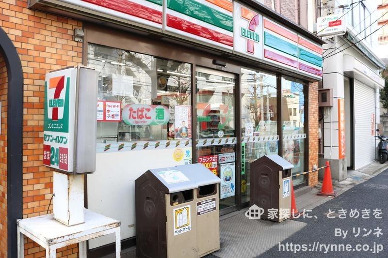 エクレーヌ本駒込の周辺の食品スーパー、コンビニなどのお買い物1枚目