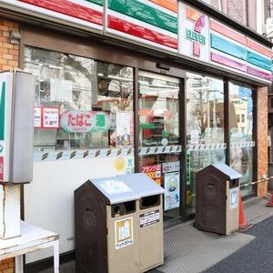 エクレーヌ本駒込の周辺の食品スーパー、コンビニなどのお買い物