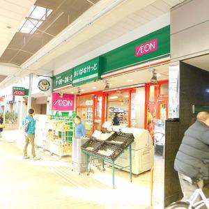 プレシス文京小石川静穏の杜の周辺の食品スーパー、コンビニなどのお買い物