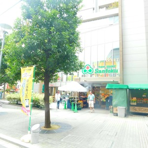 グリーンヒル小石川の最寄りの駅周辺・街の様子