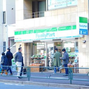 ディアナコート恵比寿の周辺の食品スーパー、コンビニなどのお買い物