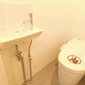 エクレール目黒(1階,4690万円)のトイレ
