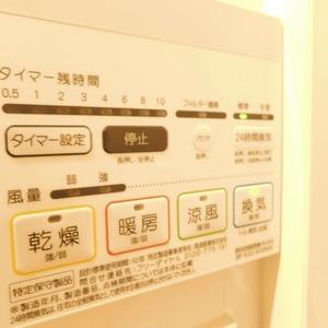 藤和護国寺コープ(6階,3380万円)の浴室・お風呂