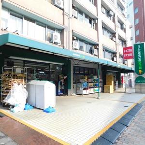 藤和護国寺コープの周辺の食品スーパー、コンビニなどのお買い物