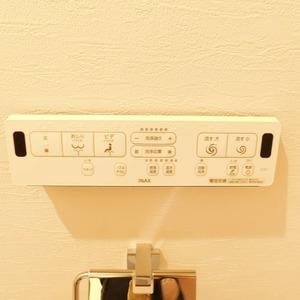 モナーク大塚(7階,)のトイレ