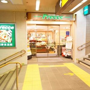 エクレール目黒の周辺の食品スーパー、コンビニなどのお買い物