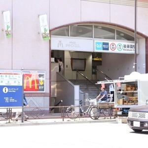 セレナハイム小石川西館の最寄りの駅周辺・街の様子