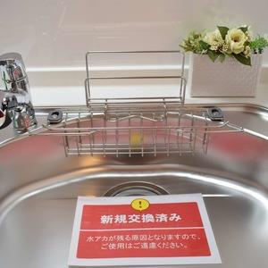 朝日マンション白金通り(5階,)のキッチン