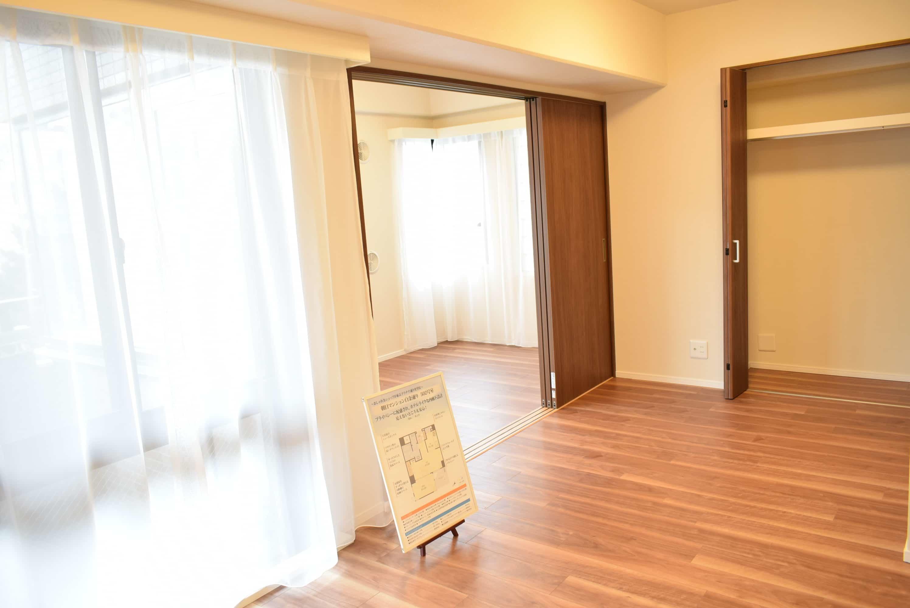 朝日マンション白金通り(5階,)1枚目