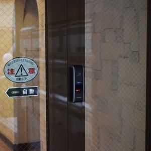 白金台パークサイドハイツのマンションの入口・エントランス