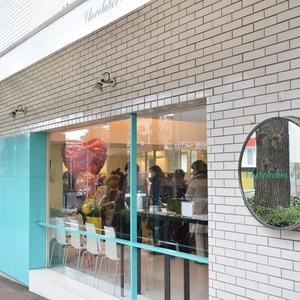 朝日マンション白金通りのカフェ