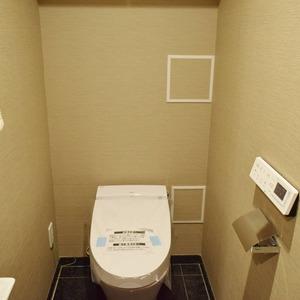 サンアリーナ広尾(3階,1億2600万円)のトイレ