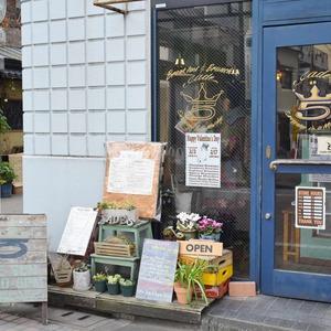 サンアリーナ広尾のカフェ