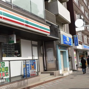 サンアリーナ広尾の周辺の食品スーパー、コンビニなどのお買い物
