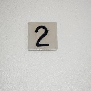 中銀南青山マンシオン(2階,)のフロア廊下(エレベーター降りてからお部屋まで)