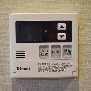 中銀南青山マンシオン(2階,)の浴室・お風呂