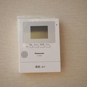 中銀南青山マンシオン(2階,)の居間(リビング・ダイニング・キッチン)