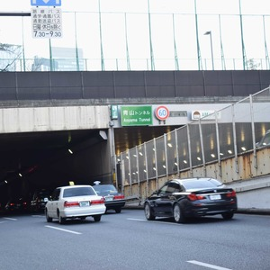 中銀南青山マンシオンの最寄りの駅周辺・街の様子