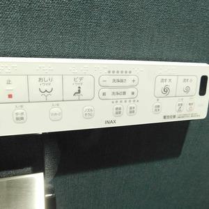 ヴィルヌーブ西早稲田(6階,6980万円)のトイレ