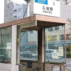 上野ロイヤルハイツの最寄りの駅周辺・街の様子