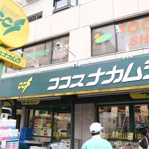 上野ロイヤルハイツの周辺の食品スーパー、コンビニなどのお買い物