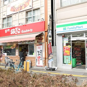 マイキャッスル入谷の周辺の食品スーパー、コンビニなどのお買い物