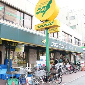 東京ビューマークスの周辺の食品スーパー、コンビニなどのお買い物