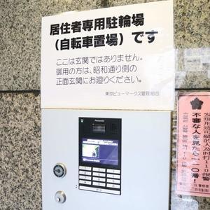 東京ビューマークスの駐輪場