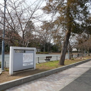 ディナスカーラ上北沢の近くの公園・緑地