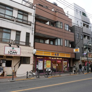 ディナスカーラ上北沢の最寄りの駅周辺・街の様子