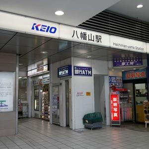 メイゾン上北沢の交通アクセス