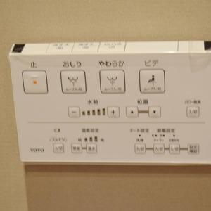 ヴェルデ青山(2階,)のトイレ