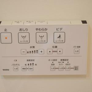 ファイン青山(6階,)のトイレ