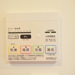 ファイン青山(6階,)の浴室・お風呂