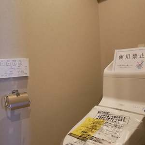 コスモ亀戸アネックス(8階,4480万円)のトイレ