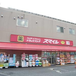ディナスカーラ上北沢の周辺の食品スーパー、コンビニなどのお買い物
