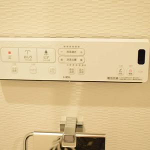 クレール六本木(9階,)のトイレ
