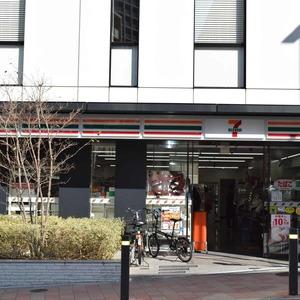 秀和溜池山王レジデンスの周辺の食品スーパー、コンビニなどのお買い物