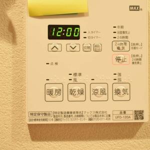 秀和溜池山王レジデンス(7階,)の浴室・お風呂