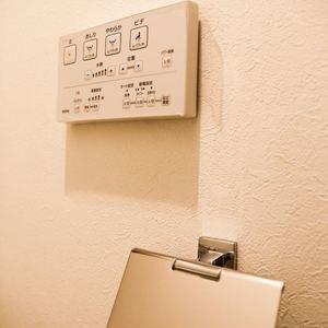 コンフォール四谷(2階,5280万円)のトイレ