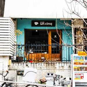 コンフォール四谷のカフェ