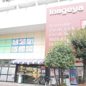 ライオンズマンション桜上水の周辺の食品スーパー、コンビニなどのお買い物
