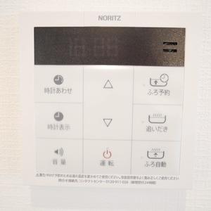 ライオンズマンション桜上水(6階,3299万円)の居間(リビング・ダイニング・キッチン)