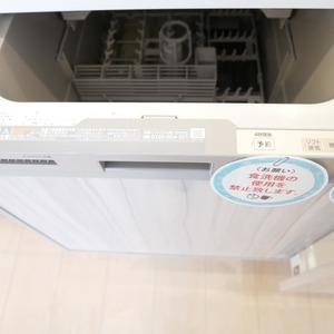 ライオンズマンション桜上水(6階,3299万円)のキッチン