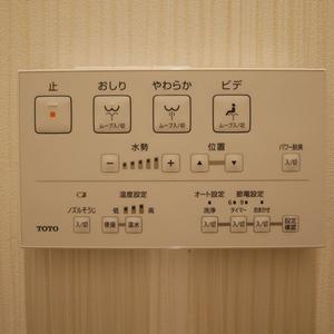コスモ亀戸アネックス(5階,3780万円)のトイレ
