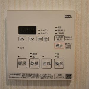 コスモ亀戸アネックス(5階,3780万円)の化粧室・脱衣所・洗面室