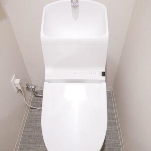 ライオンズマンション桜上水(5階,)のトイレ